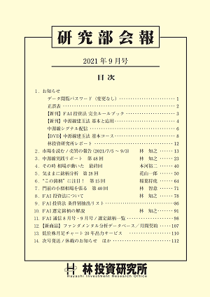 1001cover_300.png